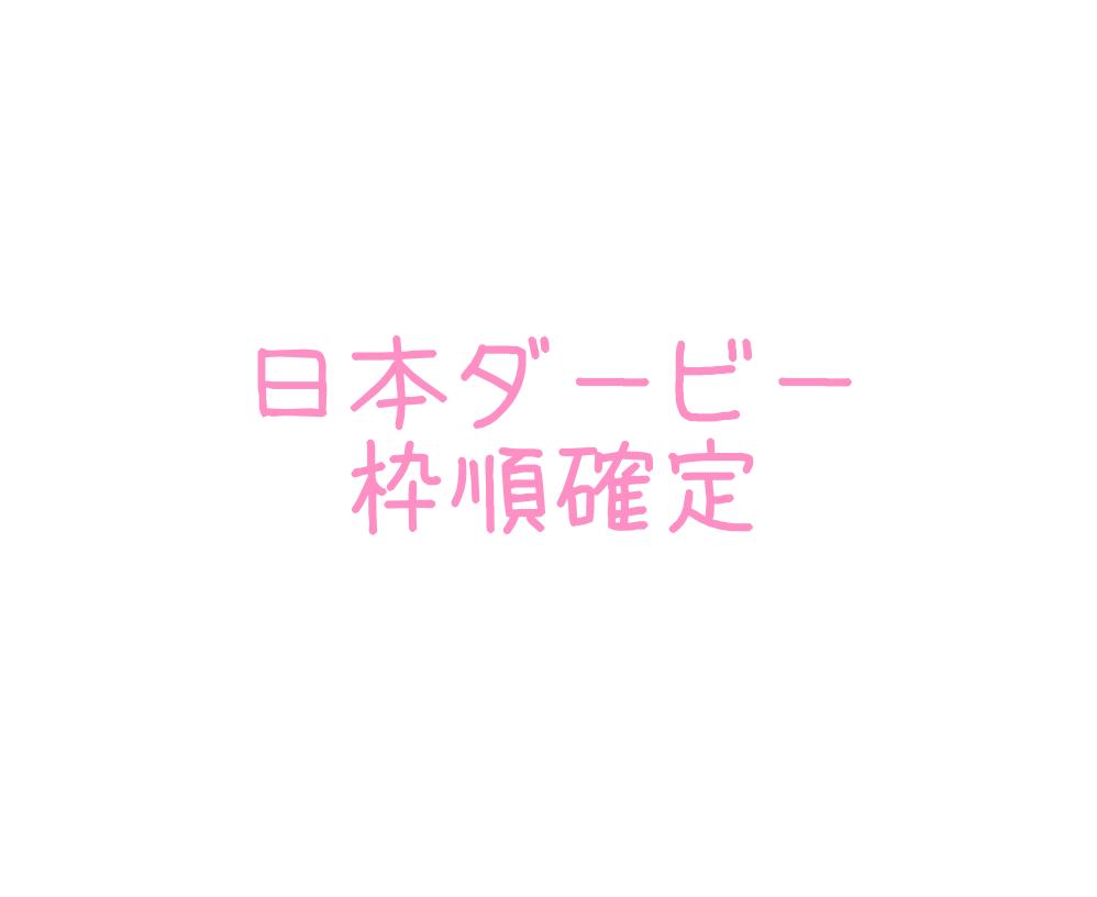 f:id:moritoki0829:20180524204740p:plain