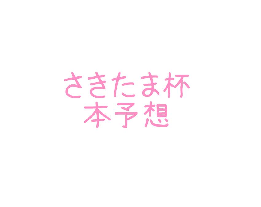 f:id:moritoki0829:20180529220218p:plain
