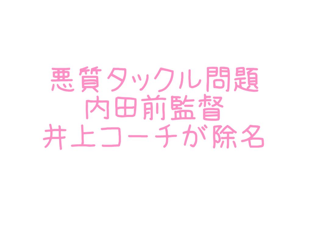 f:id:moritoki0829:20180530081539p:plain