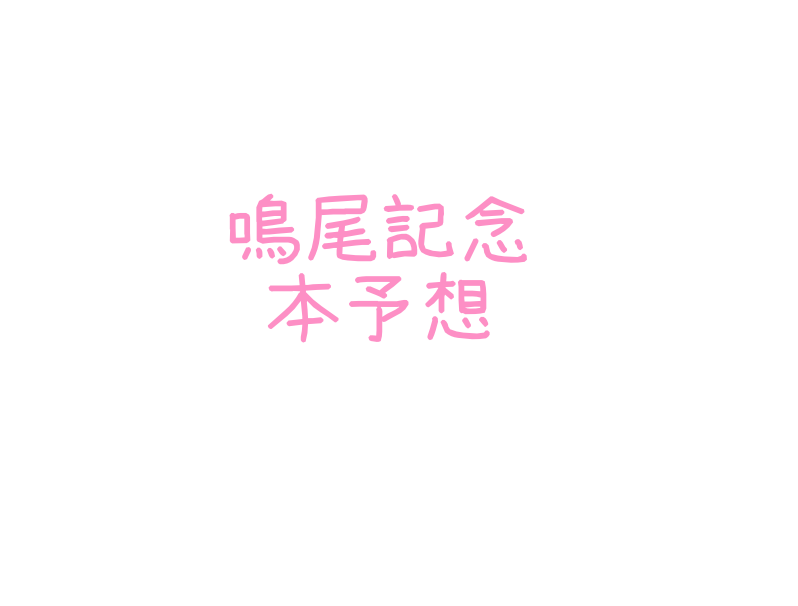f:id:moritoki0829:20180601211113p:plain