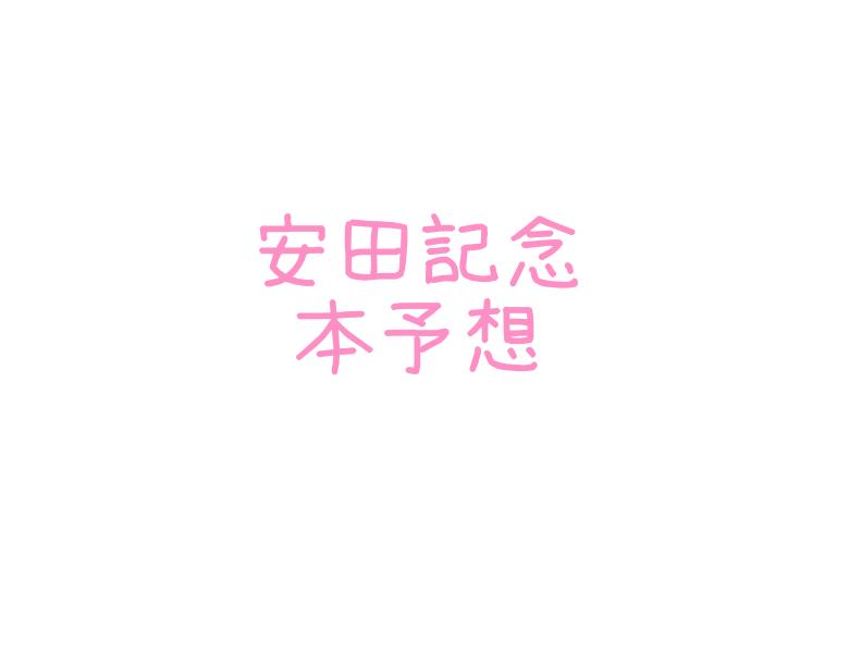 f:id:moritoki0829:20180602123352p:plain