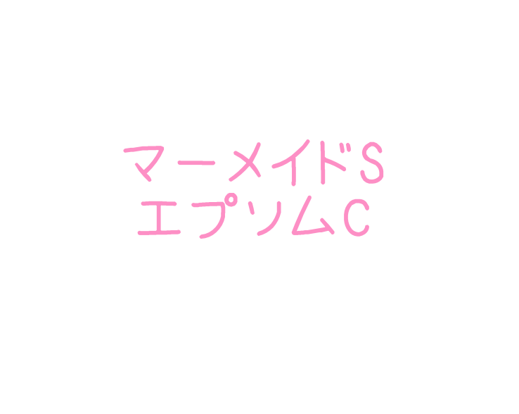 f:id:moritoki0829:20180606080824p:plain