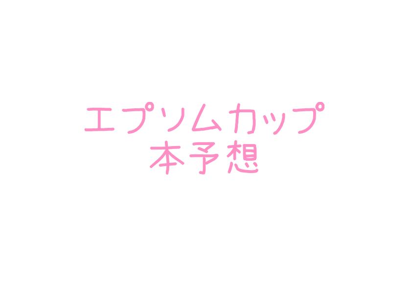f:id:moritoki0829:20180608220722p:plain