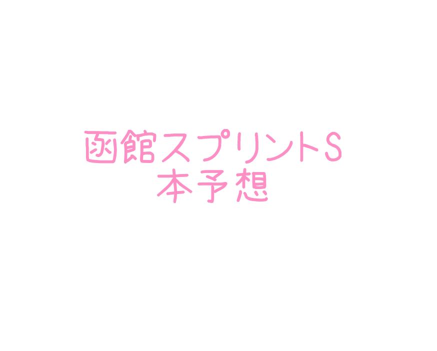 f:id:moritoki0829:20180616182852p:plain