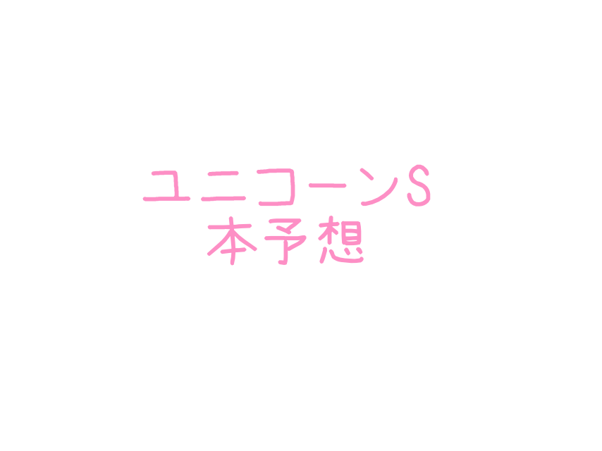 f:id:moritoki0829:20180616214551p:plain