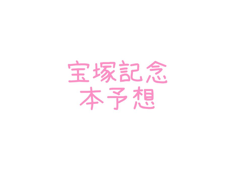f:id:moritoki0829:20180624104023p:plain