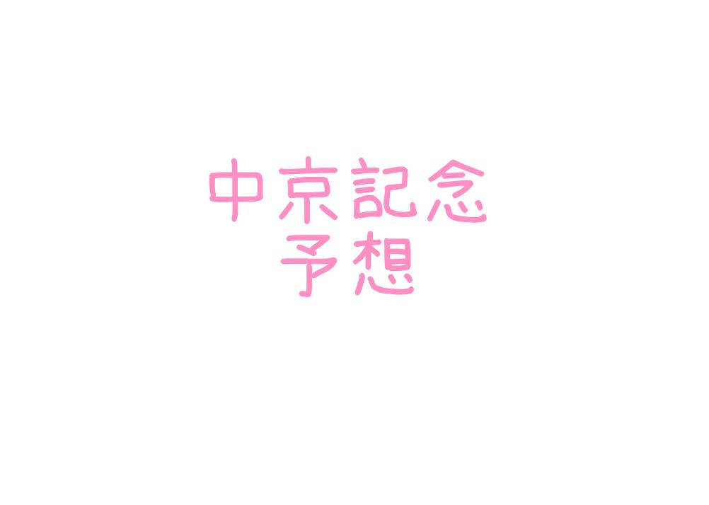 f:id:moritoki0829:20180722003219p:plain