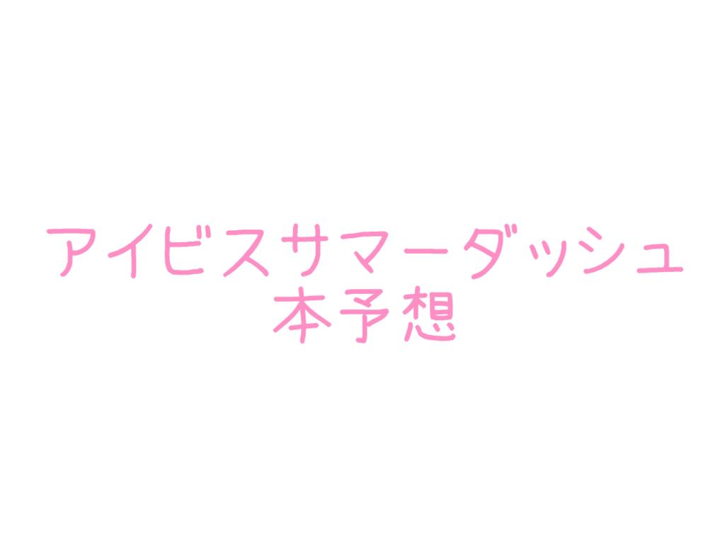 f:id:moritoki0829:20180728213957p:plain