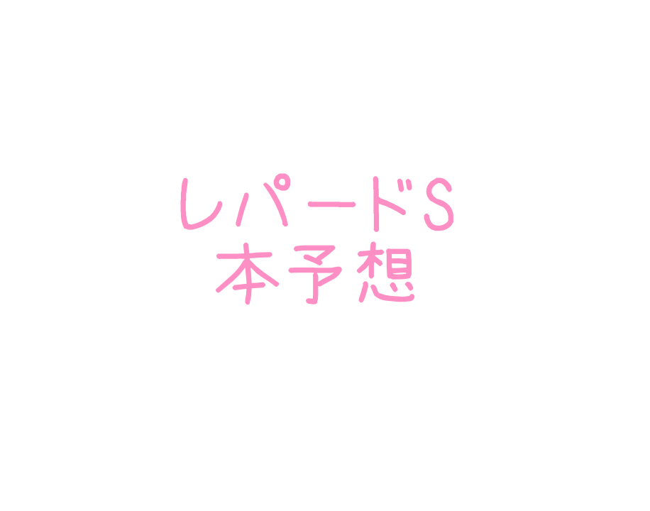 f:id:moritoki0829:20180805075932p:plain