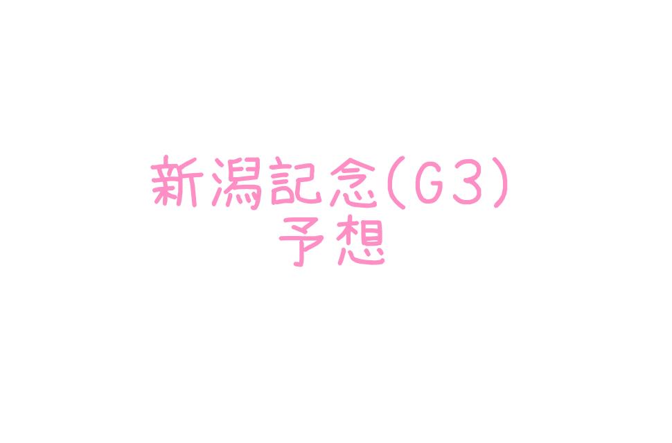 f:id:moritoki0829:20180901225828p:plain