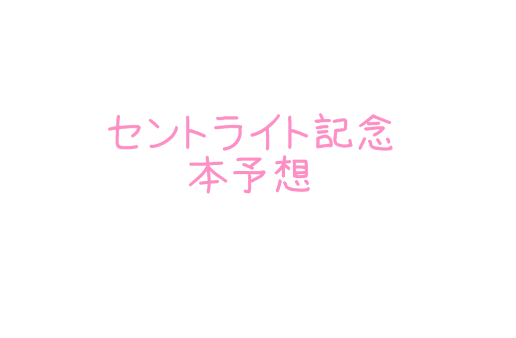 f:id:moritoki0829:20180915230308p:plain