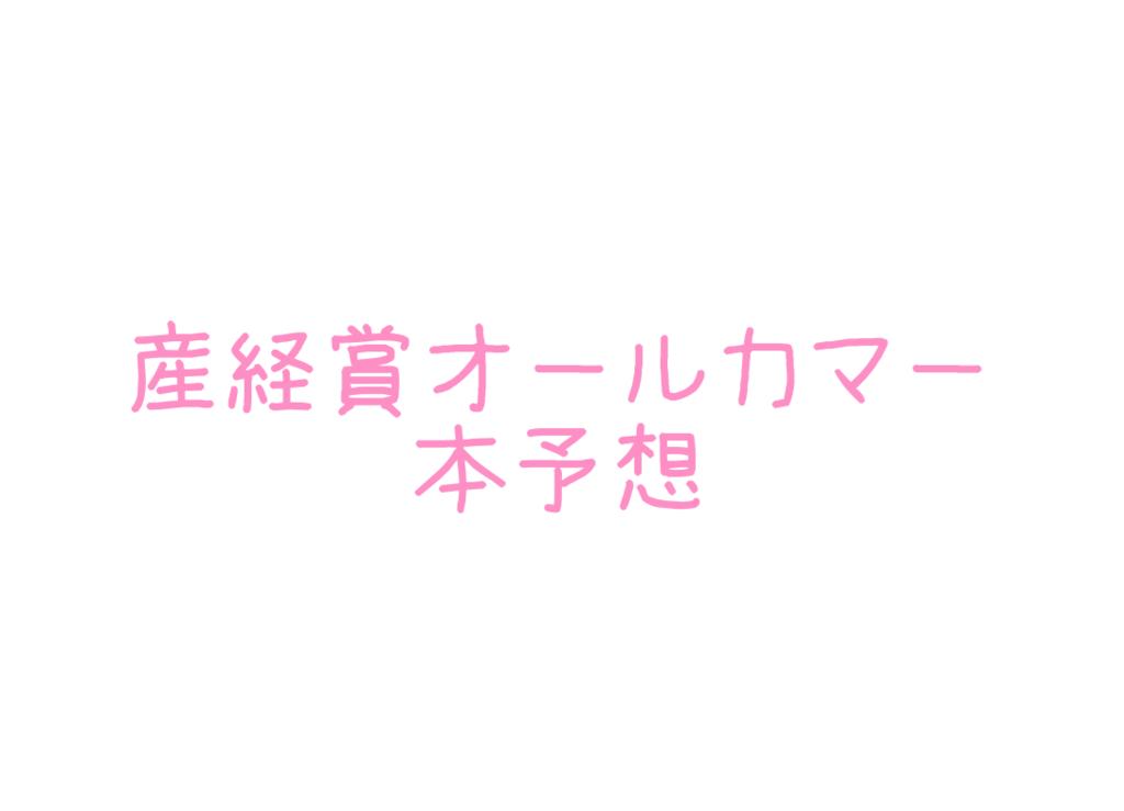 f:id:moritoki0829:20180923002645p:plain