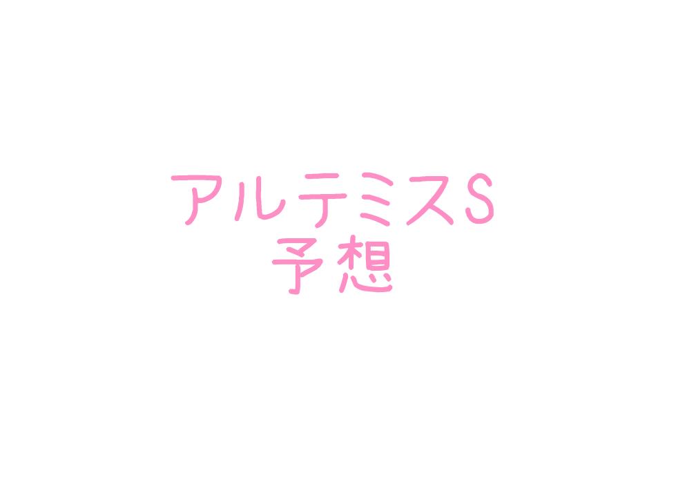 f:id:moritoki0829:20181027004435p:plain