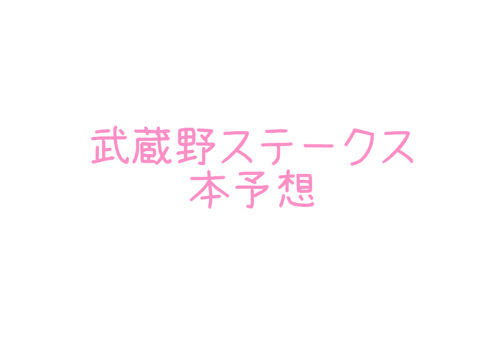 f:id:moritoki0829:20181110002923p:plain