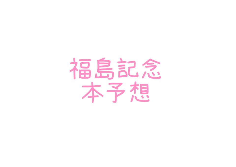 f:id:moritoki0829:20181110223917p:plain
