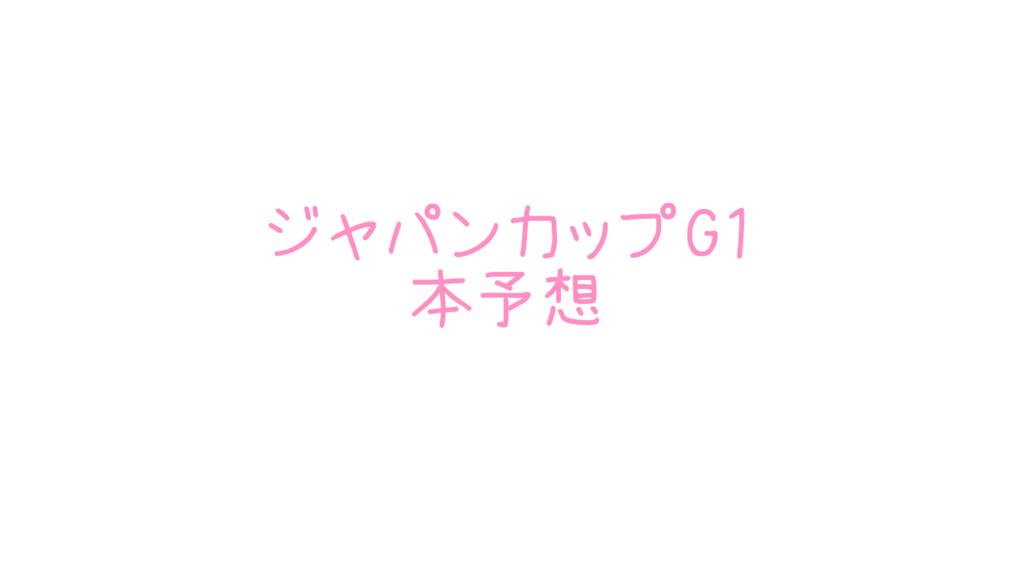 f:id:moritoki0829:20181124123829p:plain