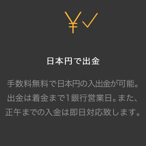 f:id:moritoki0829:20181213082134p:plain