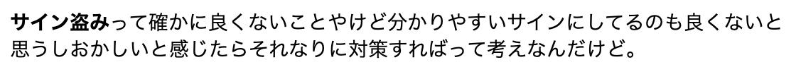 f:id:moritoki0829:20190328192412p:plain