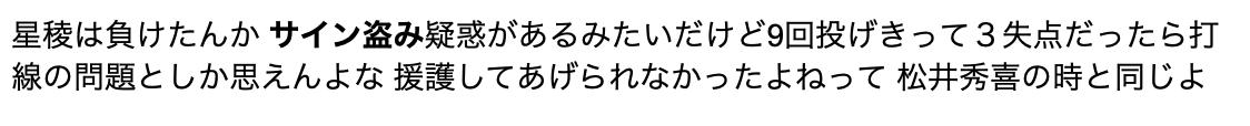f:id:moritoki0829:20190328192540p:plain