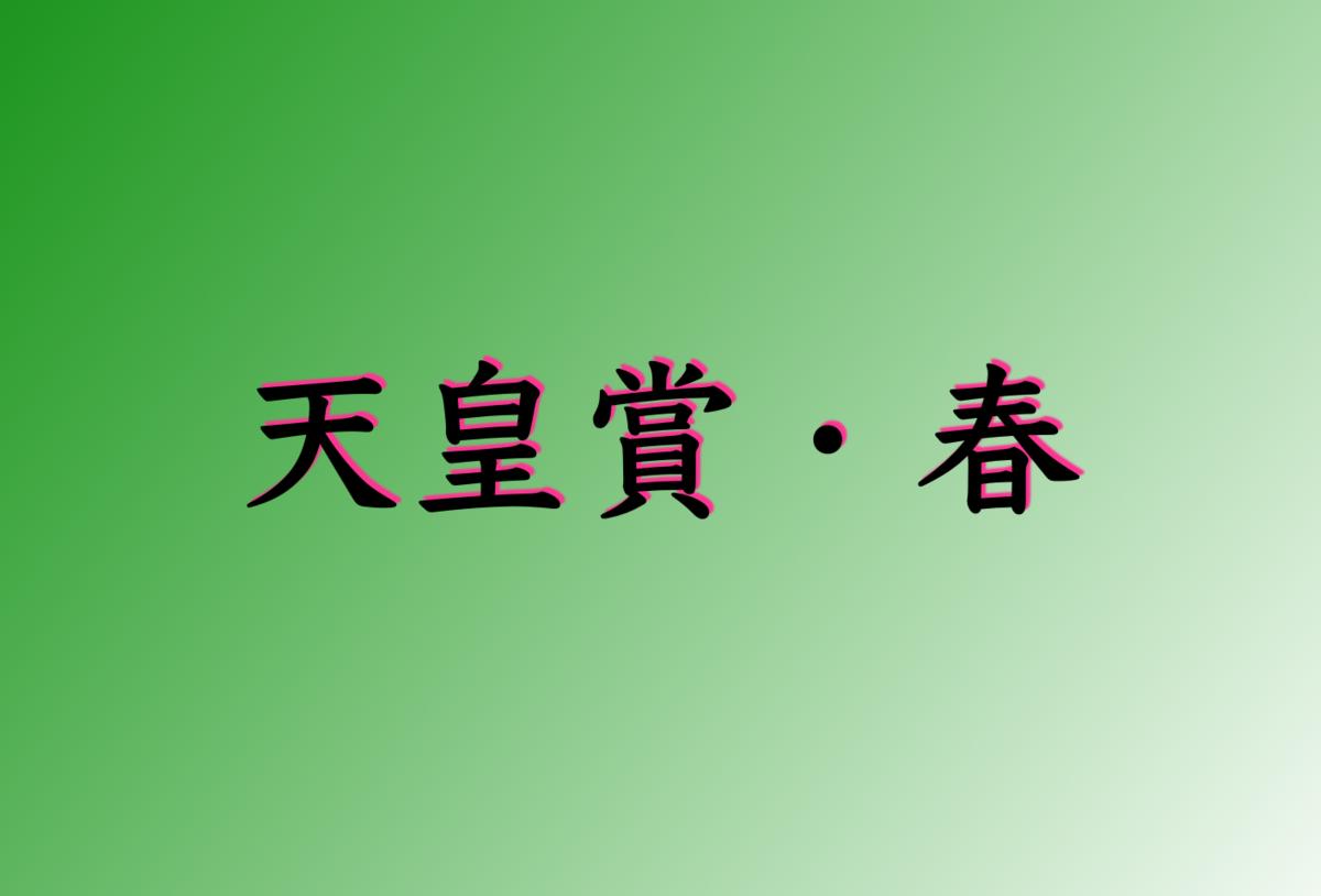 f:id:moritoki0829:20190427234000p:plain