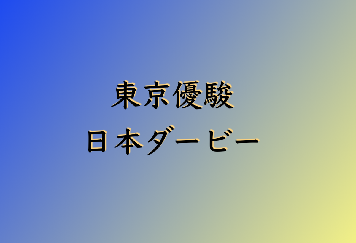 f:id:moritoki0829:20190525234020p:plain