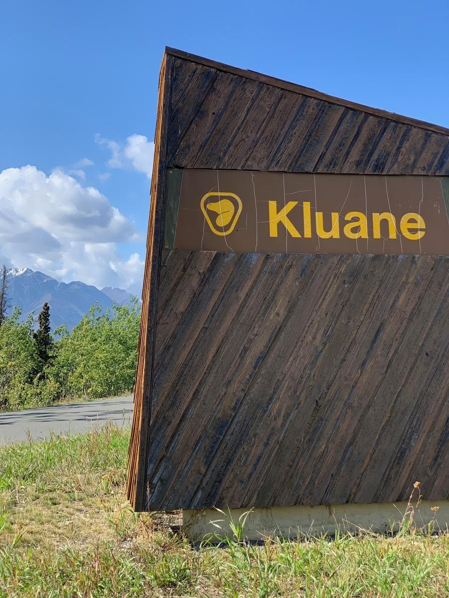 クルアニ国立公園