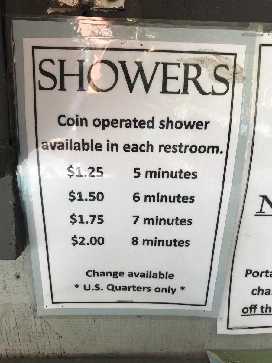 シャワーの料金表