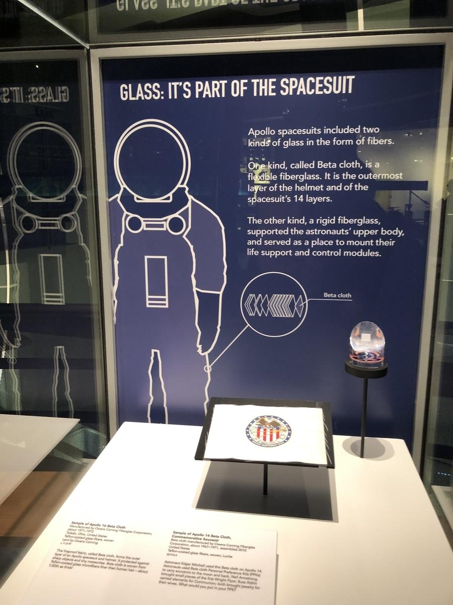 宇宙服の説明展示