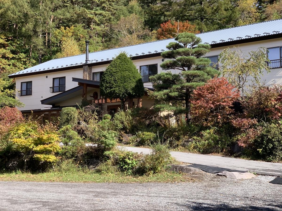 山荘の外観