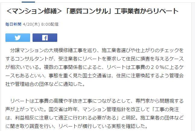 f:id:moriya-fudousan:20170421102423j:plain