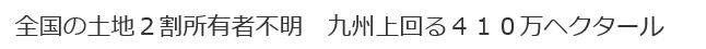 f:id:moriya-fudousan:20170703175512j:plain