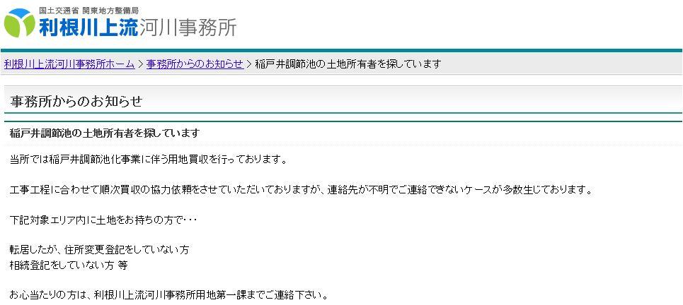 f:id:moriya-fudousan:20170703181743j:plain