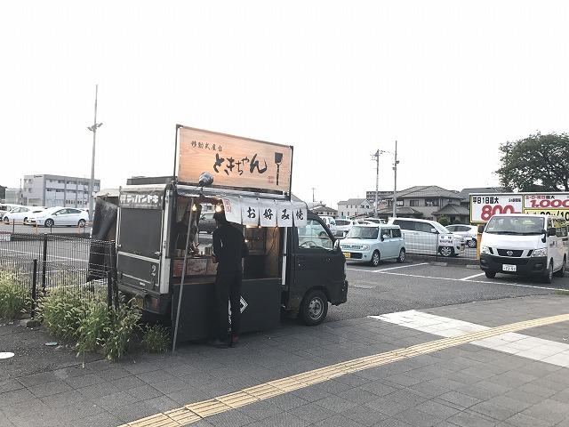 f:id:moriya-fudousan:20170909180846j:plain