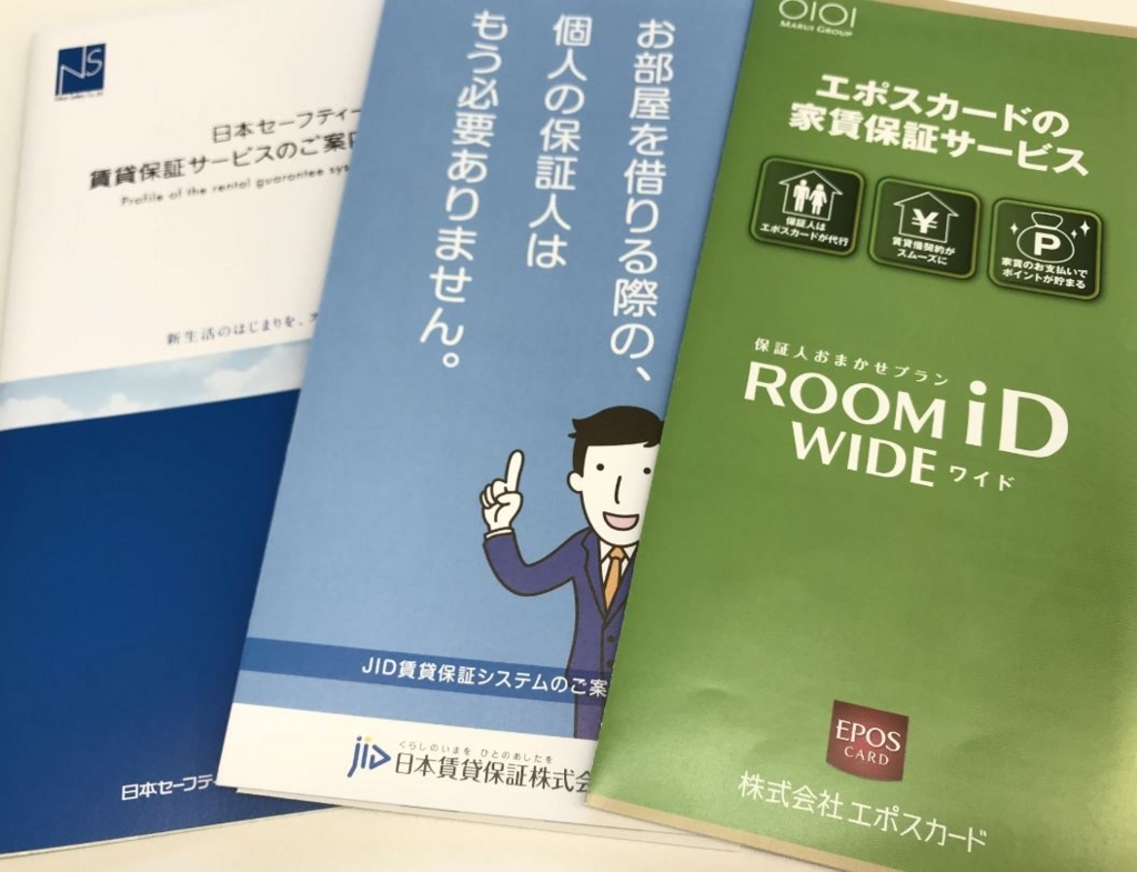 f:id:moriya-fudousan:20171031114512j:plain