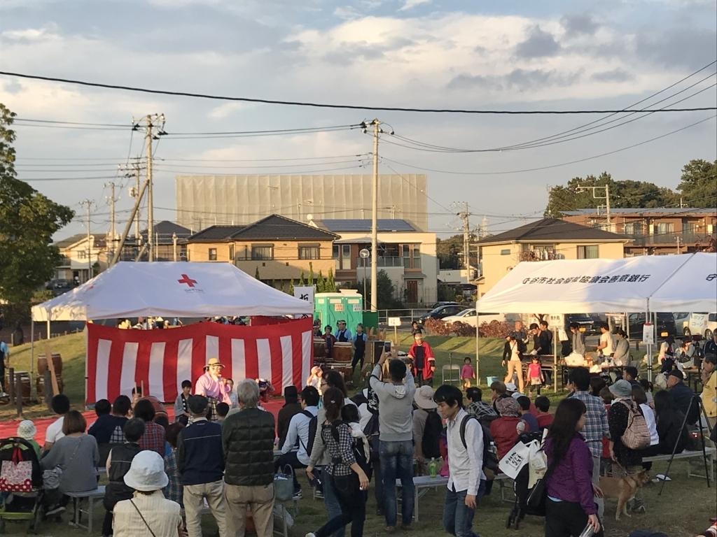 f:id:moriya-fudousan:20171104115213j:plain