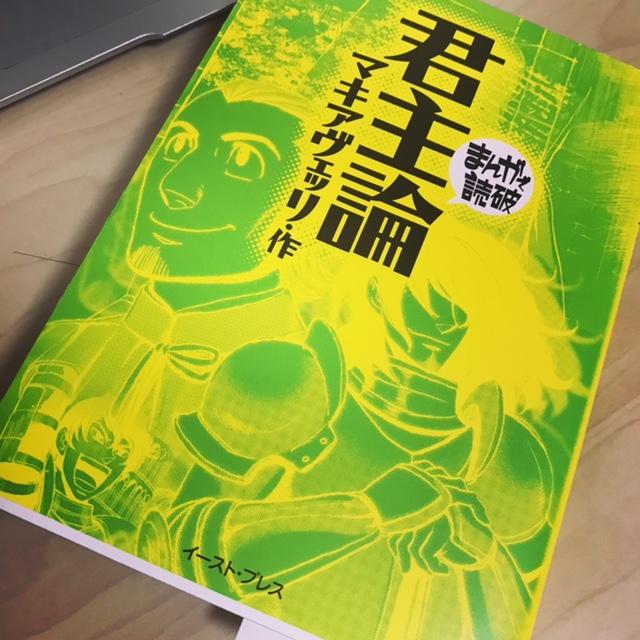 f:id:moriya-shinichiro:20170724234302j:plain