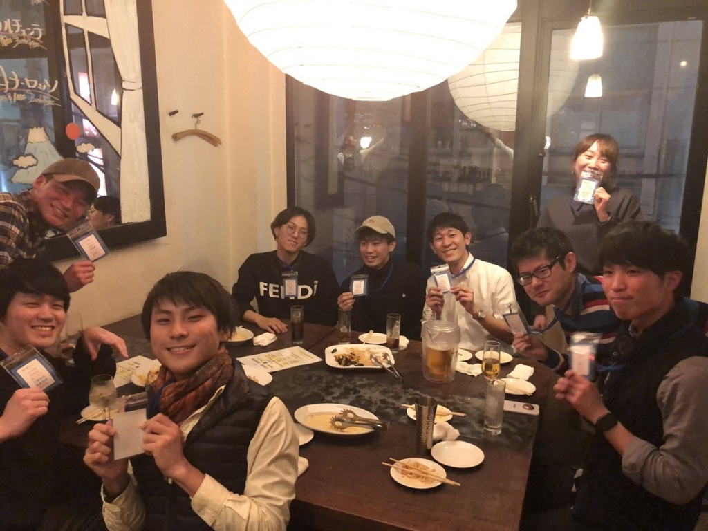 f:id:moriya-shinichiro:20180224012339j:plain