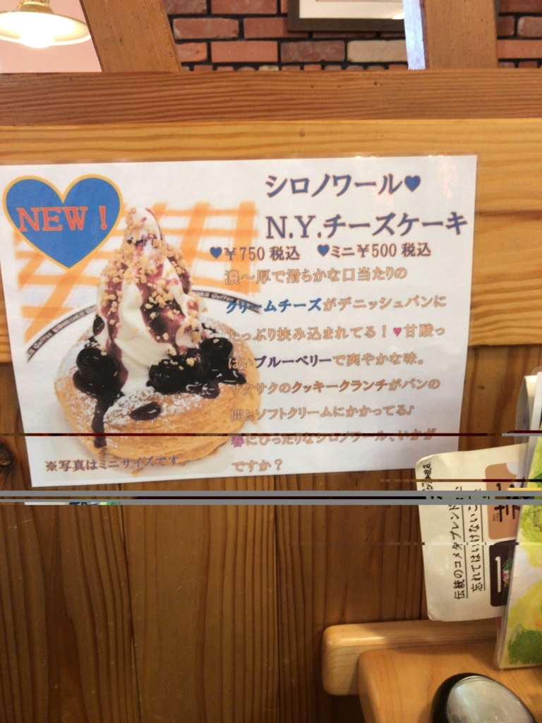 f:id:moriya-shinichiro:20180405192537j:plain