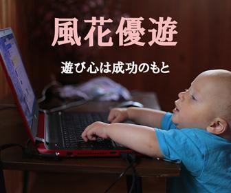 f:id:moriya-shinichiro:20180416171216j:plain