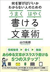 f:id:moriya-shinichiro:20180418225423j:plain