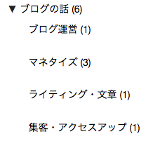 f:id:moriya-shinichiro:20180428125123p:plain