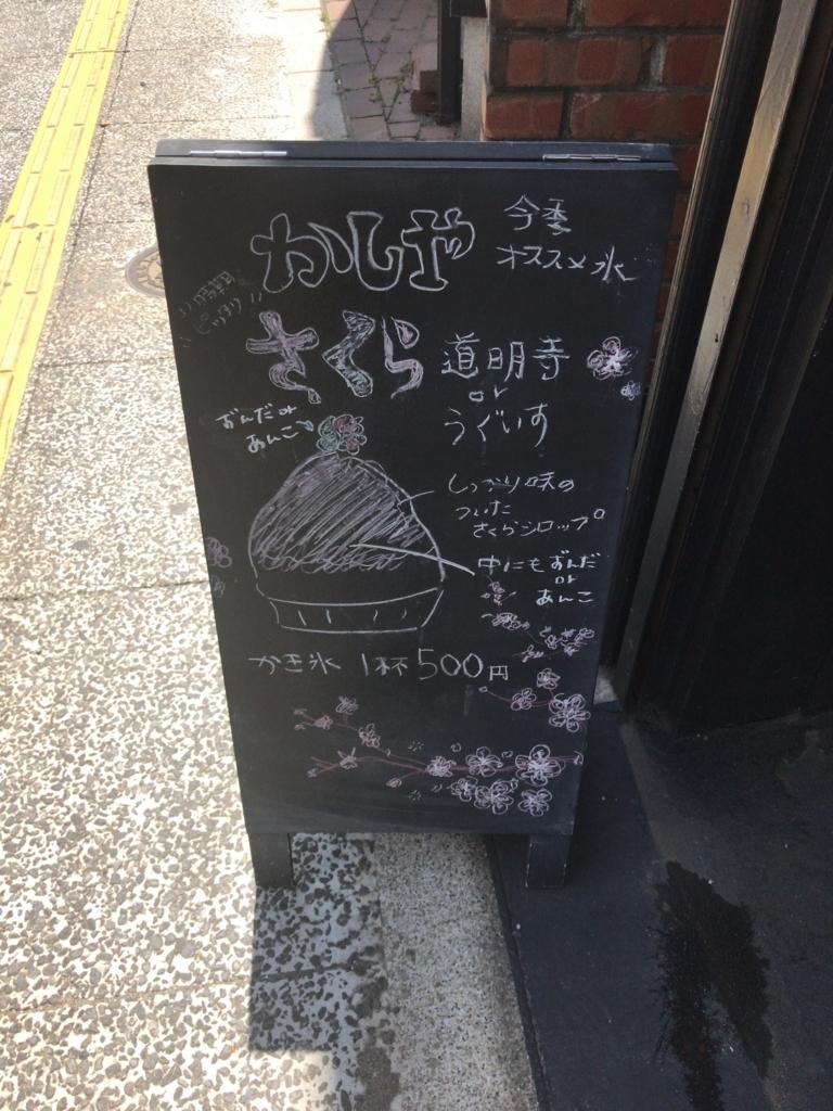 f:id:moriya-shinichiro:20180501000219j:plain