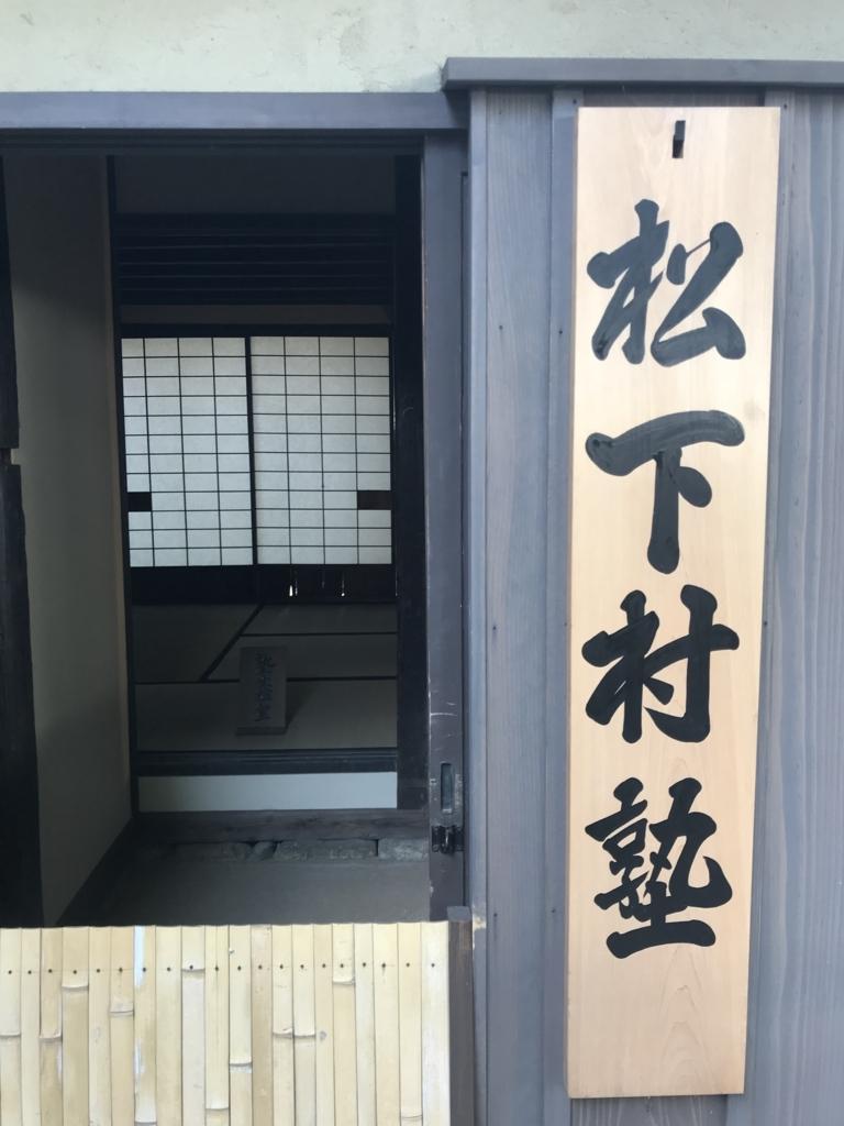 f:id:moriya-shinichiro:20180501101026j:plain