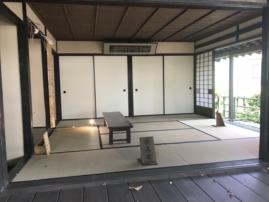f:id:moriya-shinichiro:20180501101046j:plain