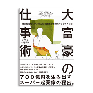 f:id:moriya-shinichiro:20180509235057j:plain