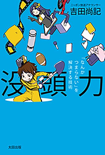 f:id:moriya-shinichiro:20180514112752j:plain