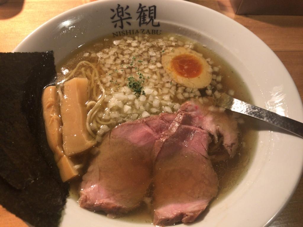 f:id:moriya-shinichiro:20180526113840j:plain