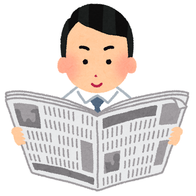 f:id:moriya-shinichiro:20180710133429p:plain