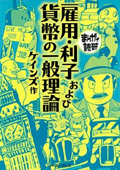 f:id:moriya-shinichiro:20180830203931p:plain