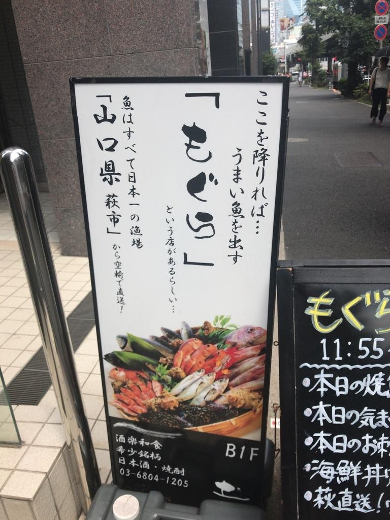 f:id:moriya-shinichiro:20180907004712j:plain
